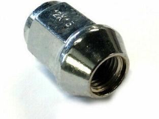 Wielmoer Dicht M12x1.5mm